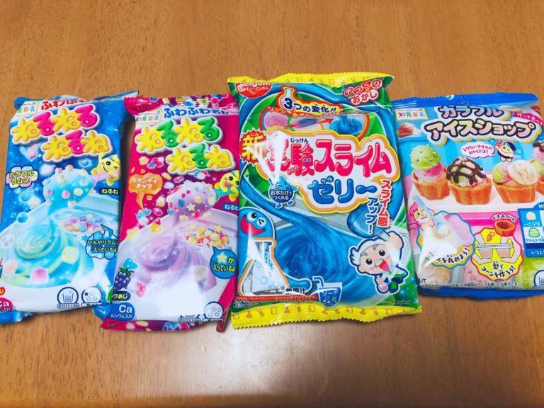 知育菓子で遊ぼう☆21歳、女